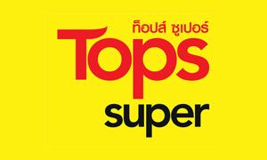 Tops Super Market